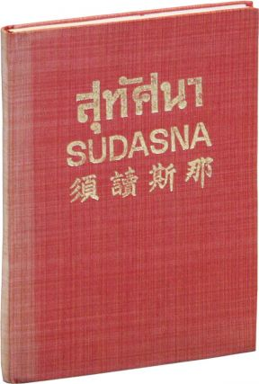 Text in Thai] [Sayings of the Lord Buddha]. SUDASNARAM FOUNDATION, ed. Pin Muthukanta, trans...